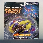 Beast Wars - Deluxe Transmetal - Terrorsaur - MOSC