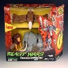 Beast Wars - Ultra  - Magnaboss - MIB - 100% Complete
