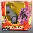 Beast Wars - Ultra  - Megatron - MIB - 100% Complete
