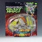 Beast Wars - Fuzors - Silverbolt - MISB!
