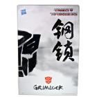 Masterpiece Grimlock - Cybertron Con 2013 Exclusive - MIB - 100% Complete