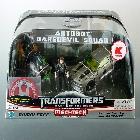 DOTM - Autobot Daredevil Squad - Kmart Exclusive