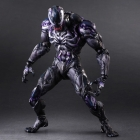 Play Arts Kai - Marvel Universe - Venom