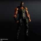 Play Arts Kai - Bane