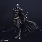 Play Arts Kai - Batman DC Comics Variant