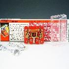 Transformers G1  - Grandslam - Cassette Tape - Loose - 100% Complete