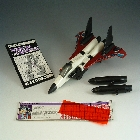 Transformers G1 - Ramjet - Loose - Near Complete!