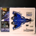 Bandai - Macross Frontier  - DX Chogokin GE-44 1/60 VF-25G Messiah Michael Custom  - MIB - 100% Complete