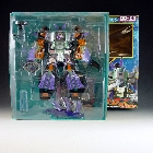 Galaxy Force - GD-01 Megatron - MIB - 100% Complete