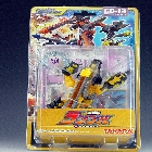 Galaxy Force - GD-13 Yellow Ramble - MIB - 100% Complete