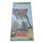 ToyWorld - TW-06C Gray Devil Star
