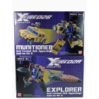 Fansproject Crossfire 02 - XF-02 A+B - Munitioner & Explorer - MISB
