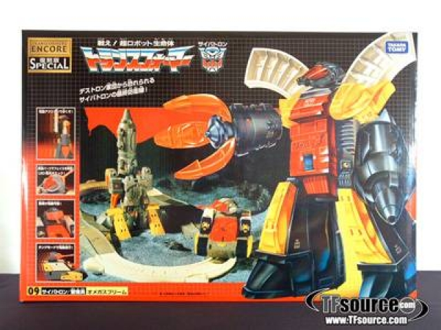 Encore #09 Omega Supreme - MIB