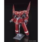 Bandai HGUC - 181 Neo Zeong Mobile Suit Gundam