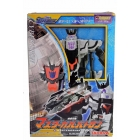 Galaxy Force - Dengeki Hobby EZ Collection exclusive - Master Galvatron - MIB