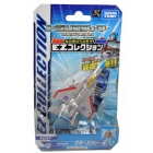 Japanese Transformers EG Series - EG07 Starscream - MOC