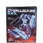 SXS-R02 - Overclocking - MIB