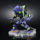 NXEDGE - Unit-01 Evangelion: 1.0 You Are (Not) Alone