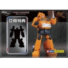 MP-35 Masterpiece Grapple w/ Bonus Gift