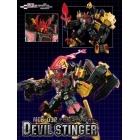 Make Toys - City Bot Series - MCB03P - Devil Stinger