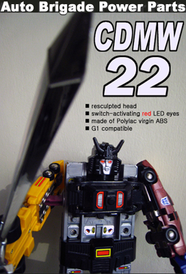 CDMW-22 - Auto Brigade Power Parts - Custom LED -  Head - MOC