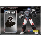 MP-38 Masterpiece Optimus Primal - Supreme Commander Version - w/ Collectors Coin