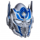 Last Knight - Optimus Prime Voice Changer Helmet