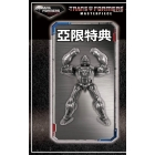 MP-34 - Die-cast - Mini Optimus Primal