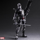 Variant Play Arts Kai - Marvel Universe - Deadpool (X-Force)