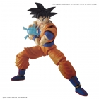Dragon Ball Z - Figure-rise Standard - Son Goku