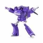 KFC - KP-16G - Posable Hands for MP-29 Shockwave - Toy Version