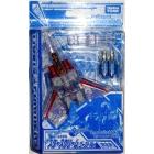 Transformers Generations 2009 Volume 02 - Exclusive Henkei Ghost Starscream - MOC