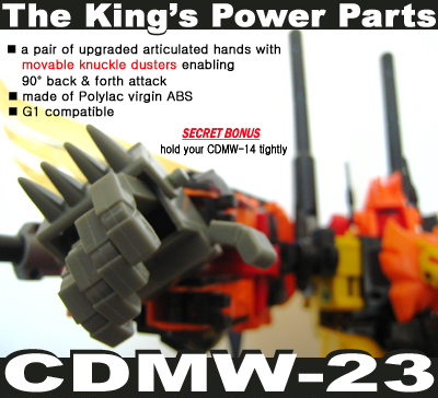 CDMW-23 - The Kings Power Parts - Articulated Fist Set - MOC