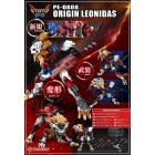 Perfect Effect - PE-DX08 - Origin Leonidas - MIB