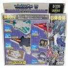 G1 Japanese - D-335 - Liokaiser Gift Set - MIB