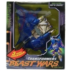 Beast Wars - Ultra Transmetal - Depth Charge - MISB