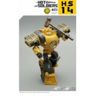 Hot Soldiers - HS14 - Iron Hero - MIB
