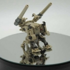 Rihio Multiabyss MM001 V-Link Mecha Series - Yellow
