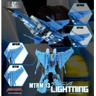 Make Toys Re:Master MTRM-13 Lightning Wing Fillers