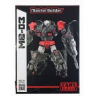 Fans Hobby - Master Builder - MB-03 Feilong - MISB