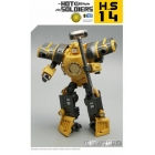 Hot Soldiers - HS14 - Iron Hero - MISB