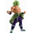 Bandai Spirits Dragon Ball Super Ichiban Kuji Super Saiyan Broly Full Power | Ultimate Version