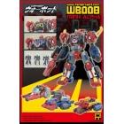 Fansproject - Warbot - WB008 - Trianix Alpha - MIB