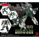 Fansproject - Saurus Ryu-Oh - Dinoshi - MIB