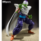 S.H. Figuarts Dragon Ball Z Piccolo The Proud Namekian