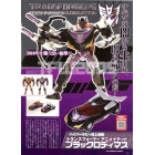 Japanese Transformers Animated - Hyper Hobby Exclusive - Black Rodimus - MIB