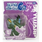Japanese Transformers Animated - Family Mart Prize C - Activators EZ Skywarp
