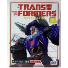 Reissue - Transformers Collection - TFC #4 Tracks - MIB - 100% Complete