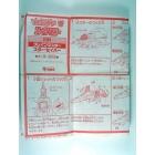 Instruction Manual - C-324 - Starsaber Japanese - Grade B