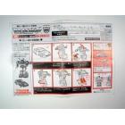 Instruction Manual - #5 Reissue Smokescreen Japanese - Grade B